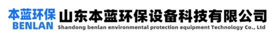 PPS阻燃废气净化塔,玻璃钢酸雾净化塔价格,不锈钢酸雾净化塔厂家-山东本蓝环保工程有限公司